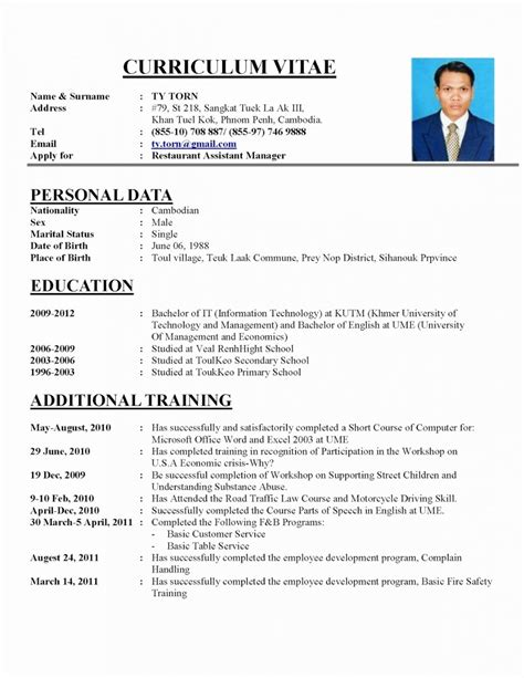 resume updated format 2018 cv resume exle luxury resume sle resume format 2018 resume regarding professional