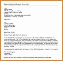 exles of a cover letter for a application 7 best cover letter for application assembly resume
