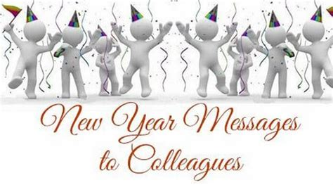 new year messages to colleagues happy new year sir message