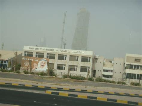 design engineer kuwait kuwait society of engineers جمعية المهندسين الكويتية