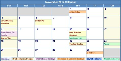 Calendar November 2012 November 2012 Calendar With Holidays As Picture