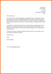Two weeks notice letter template 2016 simpleinvoice top