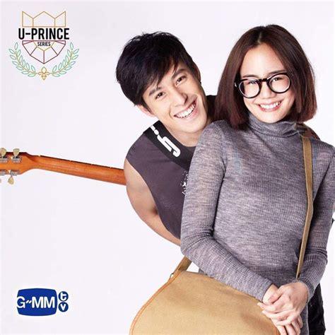 Dvd Drama Thailand U Prince Series Season 4 u prince series thailand k drama amino
