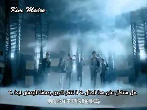exo m mama with mp3 download youtube exo m mama arabic sub acapella youtube alternative