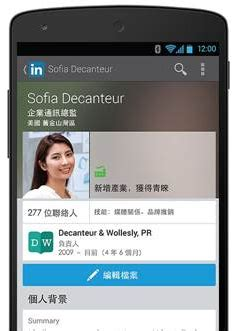 linkedin mobile app now available in chinese mumbrella asia