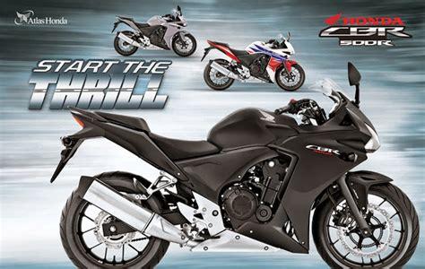 cbr series bikes atlas honda launches honda cbr 150 honda cbr 500 in