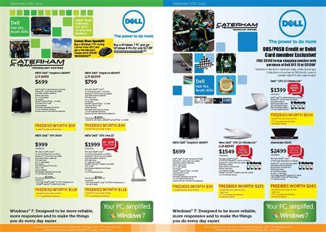 Pc Themes Singapore Price List | comex 2012 dell laptop desktop alienware price list