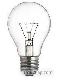 light bulb meaning bulb urdu meaning