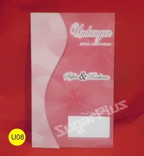 Jual Undangan Pernikahan Unik 4 cetak undangan pernikahan murah di jakarta utara pak mudi 0852 15 880 880 jual undangan