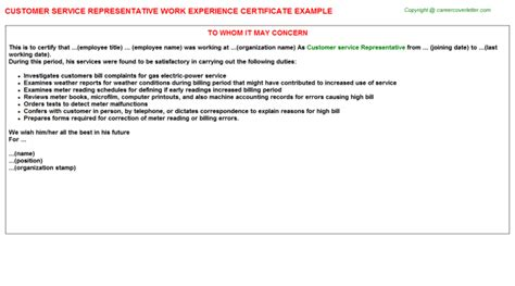 Customer Experience Letter Customer Service Manager Work Experience Certificates