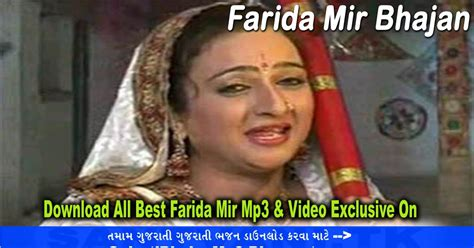 free download mp3 five minutes miss you love you free mp3 bhajan download