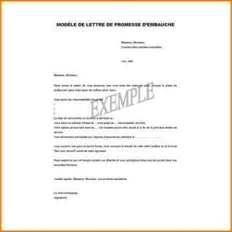 Promesse De Stage Lettre 8 Lettre Promesse D Embauche Curriculum Vitae Etudiant