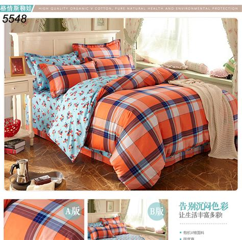 Organic Cotton V 4pcs Bedding Set Reactive Printed Bed Organic Bed Sets