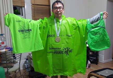 Tshirt Proud Supporter Baam 2016 marathon race report tyne bridge harriers