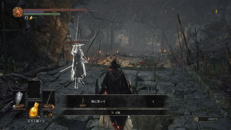by my sword gesture black hand gotthard dark souls 3 location guide walkthrough a comprehensive guide to rings gestures spells