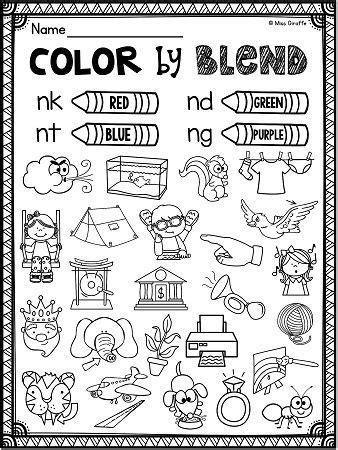 Beginning And Ending Blends Worksheets