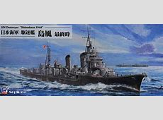 NNT | IJN Destroyer Shimakaze 1944 | purchase online Compare Registry
