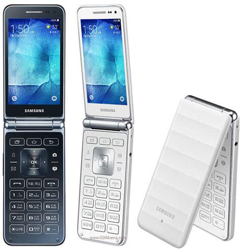 Hp Samsung Galaxy Folder how to unlock samsung galaxy folder using unlock codes