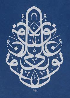 tempat tattoo glow in the dark hamsa stencil hamsa or hand of fatima stencil