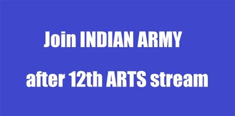 Join Militaty After Mba by How To Join Indian Army As An Officer After 12th Arts