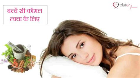 home remedies for baby soft skin प ए बच च ज स म ल यम