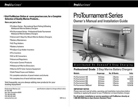 protournament series owner s manual and installation
