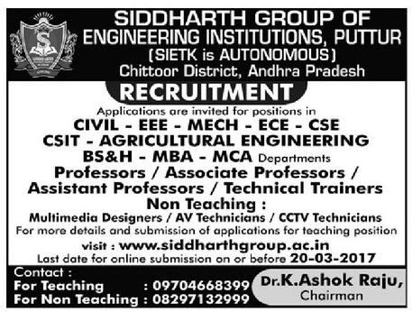Engineering Plus Mba Salary by Siddharth Of Engineering Institutions Puttur