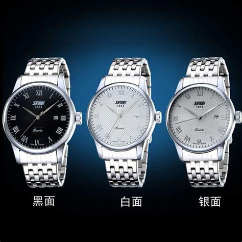Jam Tangan Pria Blue skmei jam tangan analog pria 9058cs blue