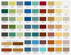 simple asian paints colour chart exterior wall   paint