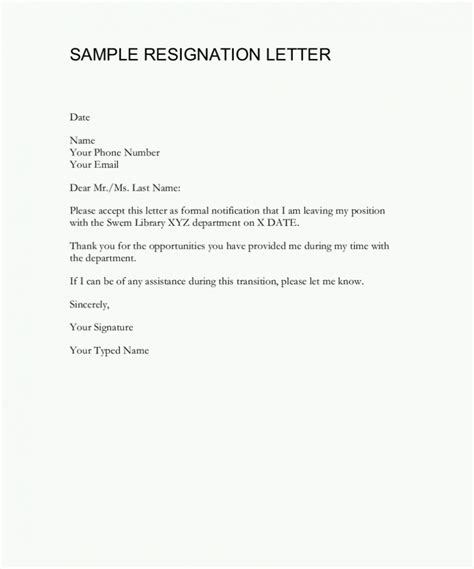 How To Write A Resignation Letter Template Free Word Resignation Letter Template Free