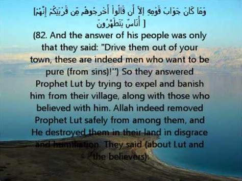 prophets  islam story  prophet lut  youtube
