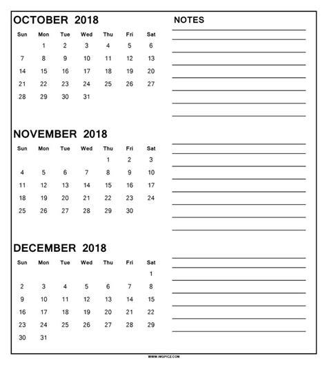printable calendar october november december 2017 3 month calendar 2018 printable calendar templates 2018