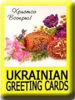 allthingsukrainian pysanky supplies plus arts and crafts from ukraine