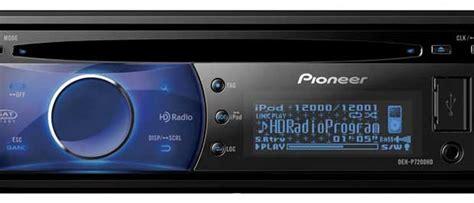 Speaker Mobil Pioneer audio mobil termurah 2015 yang terbaik dan berkualitas bursa otomotif