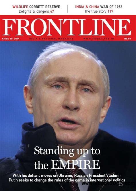forbes india 26 june 2015 187 pdf magazines magazines commumity frontline 18 april 2014 free ebooks