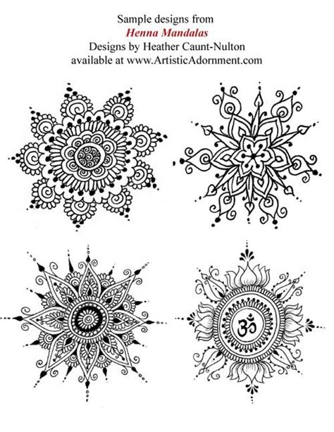 henna design ebook henna mandalas by heather caunt nulton 10 00