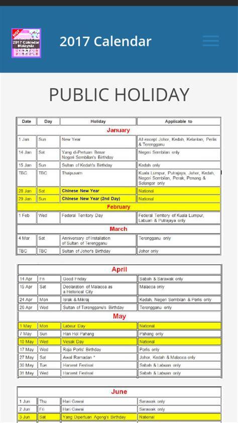 printable calendar 2017 malaysia public holiday public holiday calendar 2017 malaysia lifehacked1st com