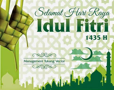 desain kartu ucapan selamat idul fitri mi hayatul islam free download desain kartu lebaran cdr