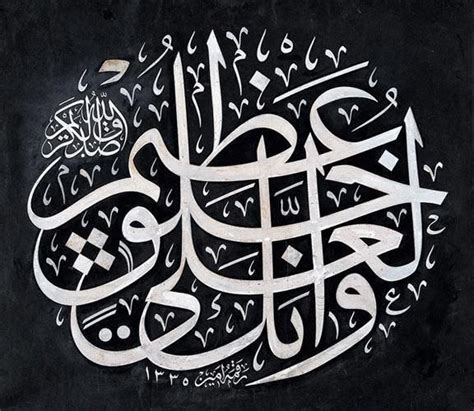 Islamic Artworks 1 2099 best arabic callegraphy images on arabic