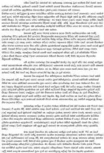 Wal and meny more homesinhala wal katha pdf complete homesinhala