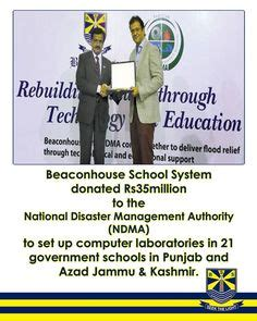 Government Mba Colleges In Up by 1000 Images About Beaconhouse Pakistan On