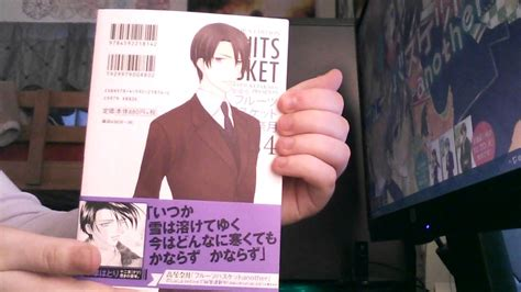 fruits basket collector s edition vol 3 fruits basket collector s edition japanese version vol