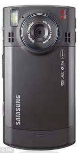 the new samsung mobile that offers digital quality snaps
