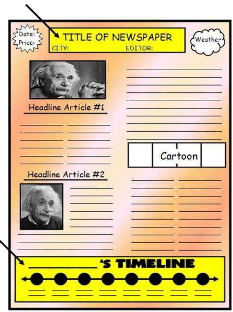 biography book report newspaper templates printable worksheets  grading rubric