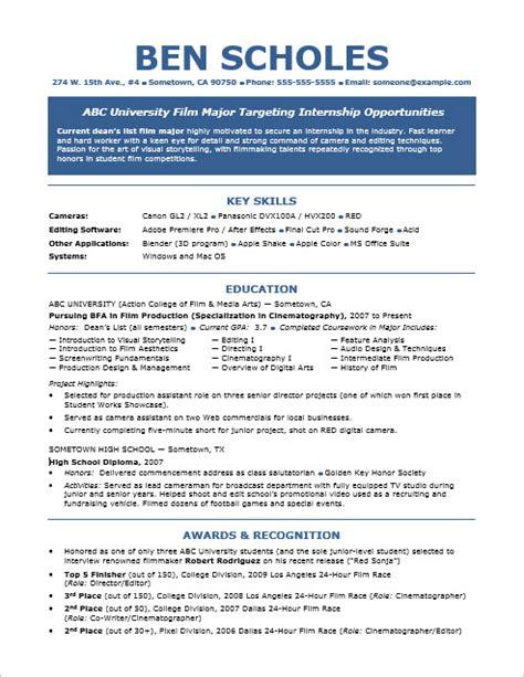 Resume Jobs Film by Internship Resume Sample Monster Com