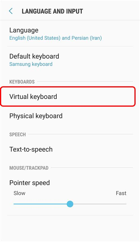reset android keyboard how to clear or reset android keyboard history correctly