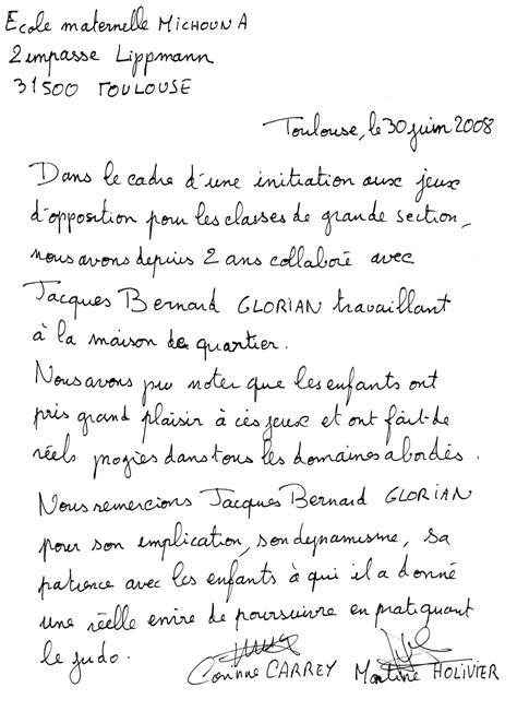 Lettre De Recommandation Ecole La Lettre De Recommandation