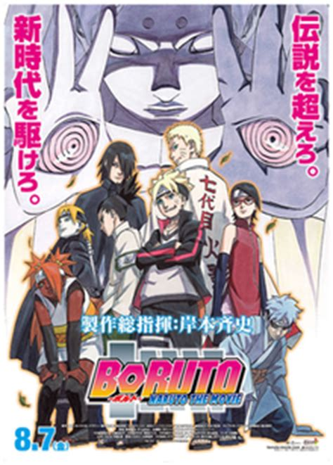 dowload film boruto gratis boruto naruto the movie wikipedia