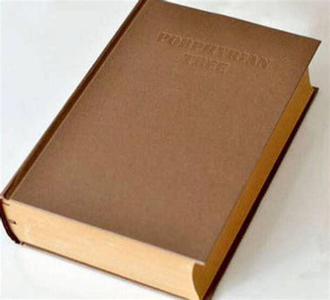 libro new books fr achetez en gros blanc dictionnaire en ligne 224 des grossistes blanc dictionnaire chinois