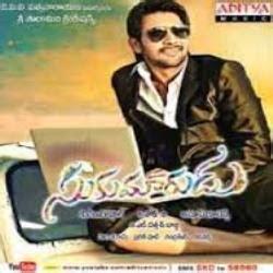tadakha 2013 telugu mp3 songs free download naa songs